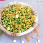 peas sundal in leaf bowl