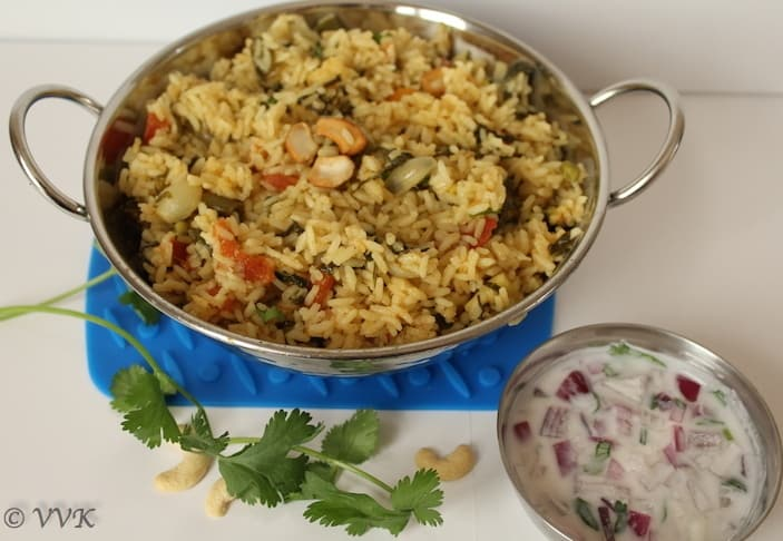 VegetarianchettinadBiryani