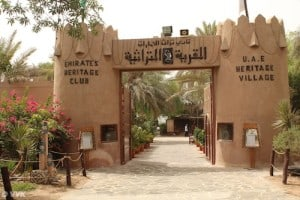 UAEHeritageVillage