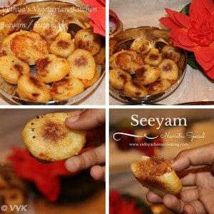 SeeyamInstagram