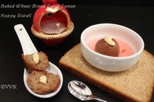 BreadJamunSplit