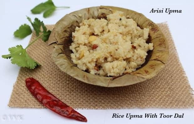 Arisi Upma | Rice Upma