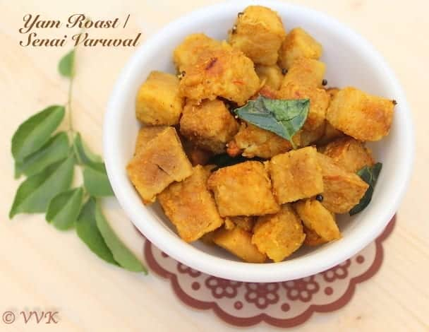 Yam Roast | Senai Varuval | Elephant Foot Yam Curry