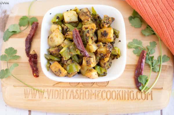 Panch Phoron Potato Capsicum Curry