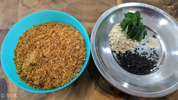 Heating the kadai pan and adding oil