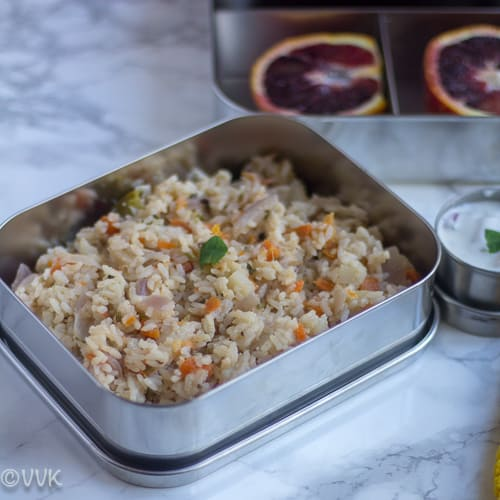 Instant Pot Vegetable Brinji Rice served with delicious sauce on the side