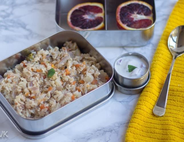 Brinji Rice | Instant Pot Vegetable Brinji Rice