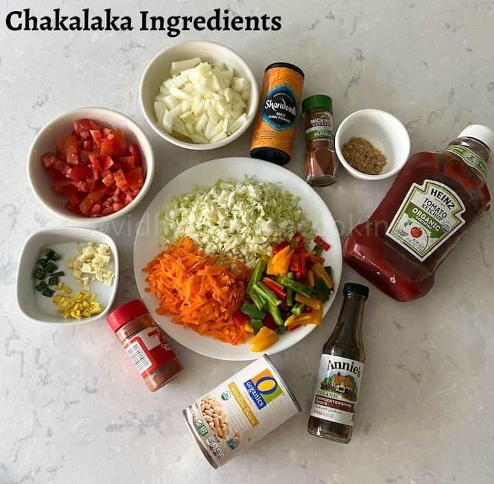 chakalaka ingredients