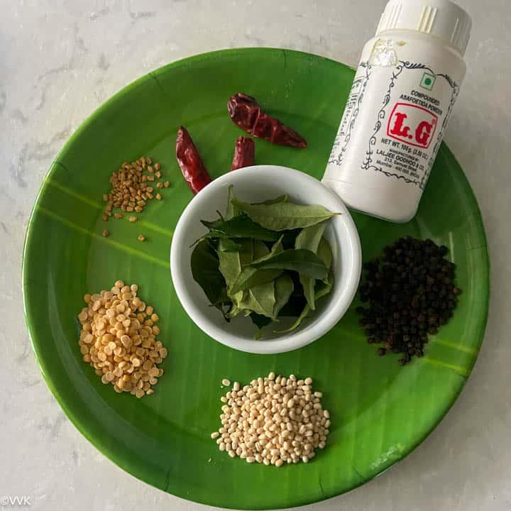spice powder ingredients
